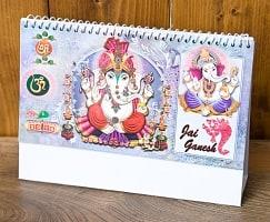 【2019年度版】インドの卓上カレンダー Jai Ganesha