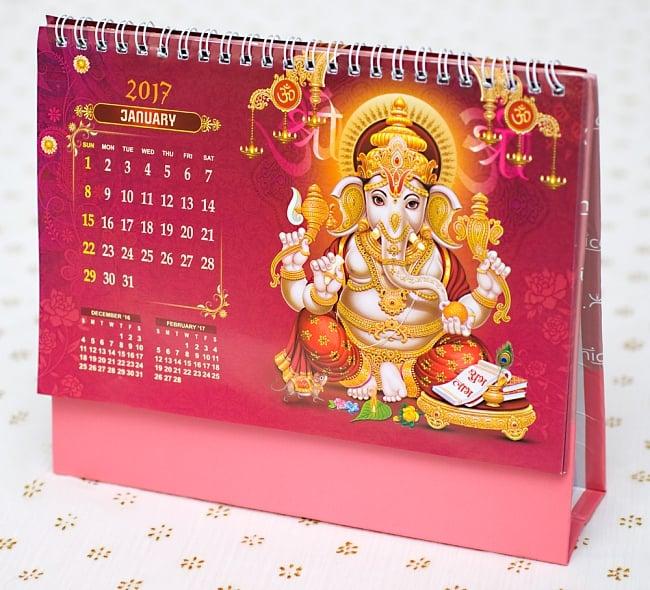 【2017年度版】インドの卓上カレンダー Prabhu Darshanの写真2 - 月替りで色々なデザインをお楽しみ頂けます!