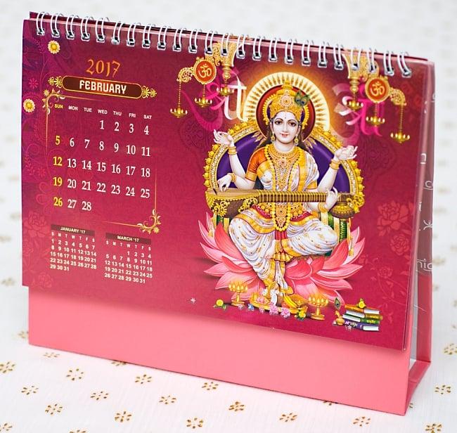 【2017年度版】インドの卓上カレンダー Prabhu Darshanの写真3 - 別の月を見てみました。