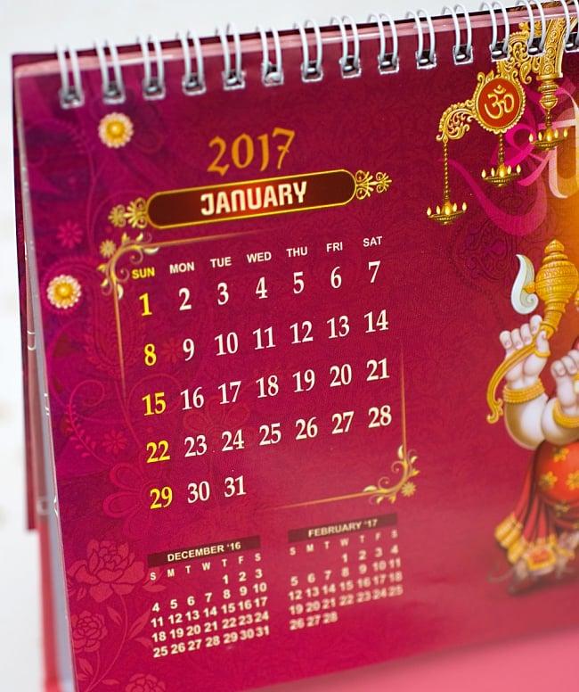 【2017年度版】インドの卓上カレンダー Prabhu Darshanの写真4 - カレンダーをUPしてみました。