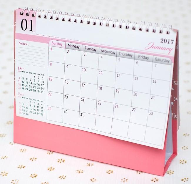 【2017年度版】インドの卓上カレンダー Prabhu Darshanの写真5 - 裏面はシンプルです。スケジュールなどを書き込めるようになっています。