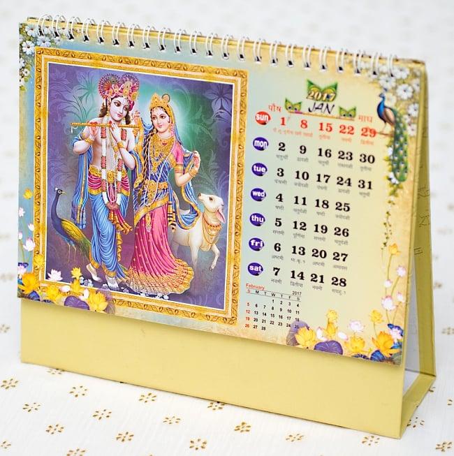 【2017年度版】インドの卓上カレンダー Madhuri Jodiの写真2 - 月替りで色々なデザインをお楽しみ頂けます!