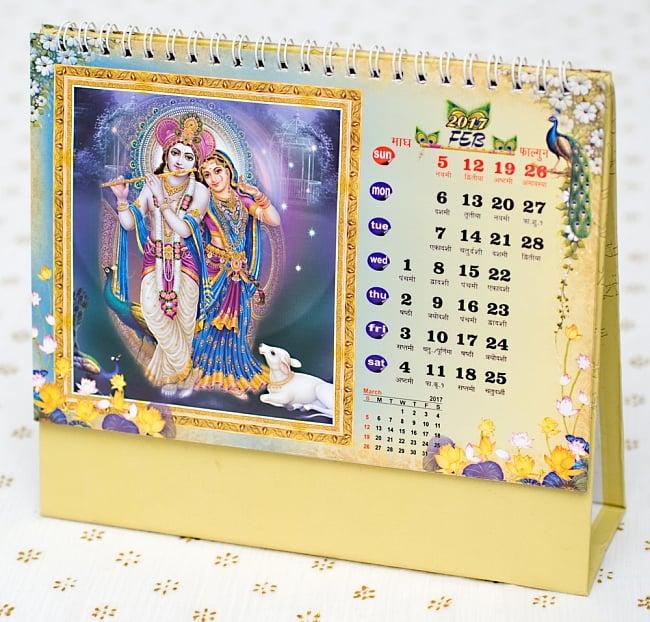 【2017年度版】インドの卓上カレンダー Madhuri Jodiの写真3 - 別の月を見てみました。