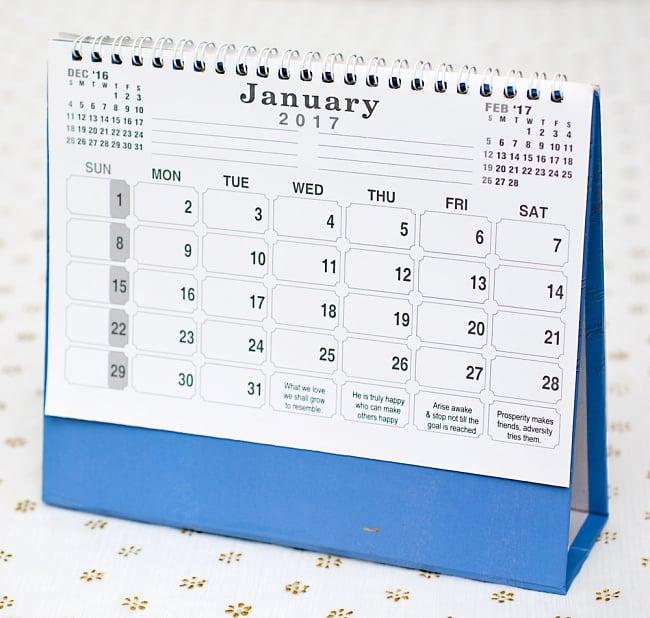 【2017年度版】インドの卓上カレンダー Sai Kirpaの写真5 - 裏面はシンプルです。スケジュールなどを書き込めるようになっています。