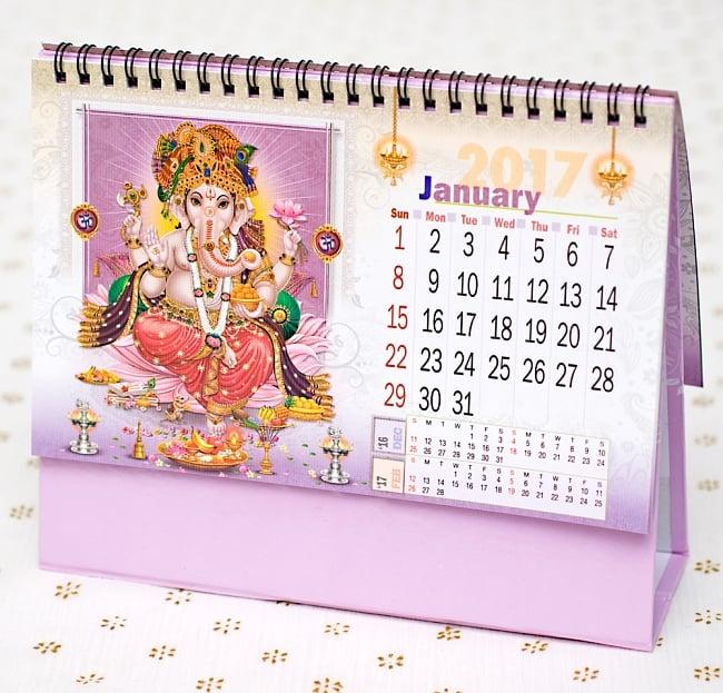 【2017年度版】インドの卓上カレンダー Divya Shaktiの写真2 - 月替りで色々なデザインをお楽しみ頂けます!