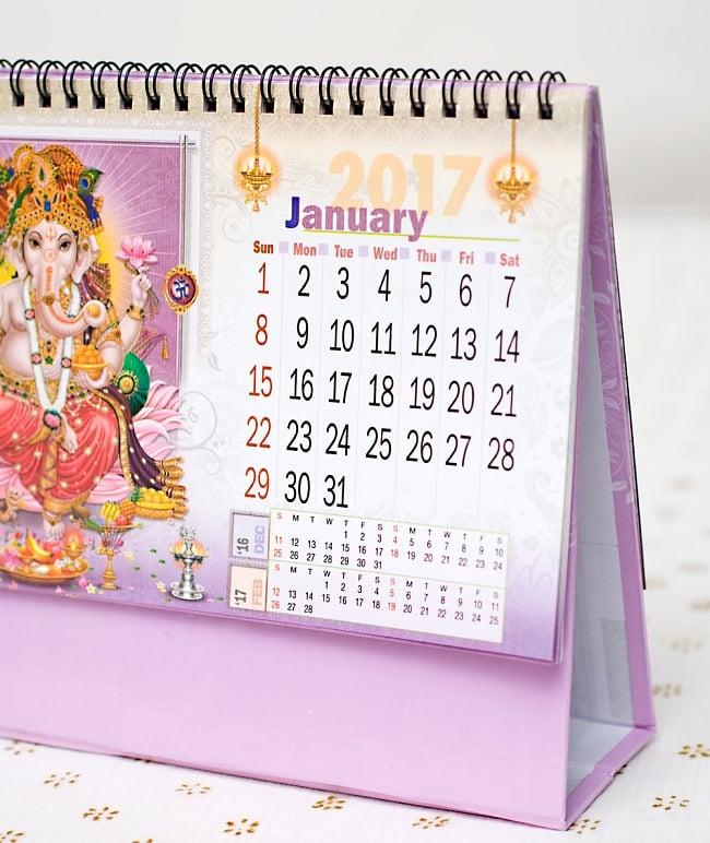 【2017年度版】インドの卓上カレンダー Divya Shaktiの写真4 - カレンダーをUPしてみました。