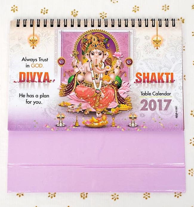 【2017年度版】インドの卓上カレンダー Divya Shaktiの写真6 - 折りたたむとこの様な形です。