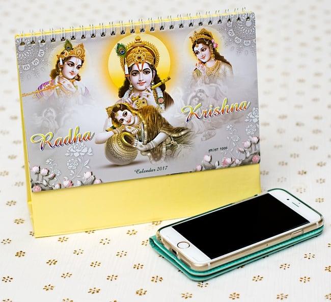 【2017年度版】インドの卓上カレンダー Radha Krishnaの写真7 - 携帯電話と比べてみるとこれくらいの大きさです。机の上に飾ってあるだけでありがたい、素敵な素敵なカレンダーです!