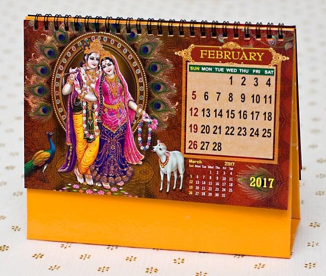 【2017年度版】インドの卓上カレンダー Radhey Krishnaの写真3 - 別の月を見てみました。
