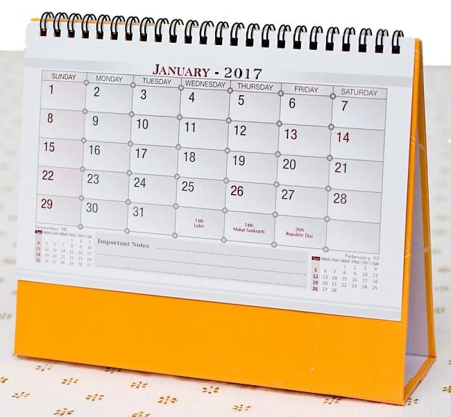 【2017年度版】インドの卓上カレンダー Radhey Krishnaの写真5 - 裏面はシンプルです。スケジュールなどを書き込めるようになっています。