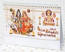 【2017年度版】インドの卓上カレ