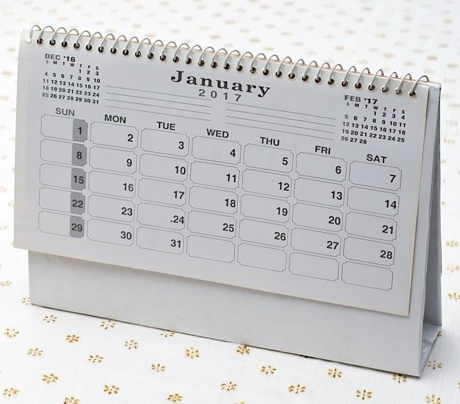 【2017年度版】インドの卓上カレンダー Hamare Bhagwanの写真5 - 裏面はシンプルです。スケジュールなどを書き込めるようになっています。