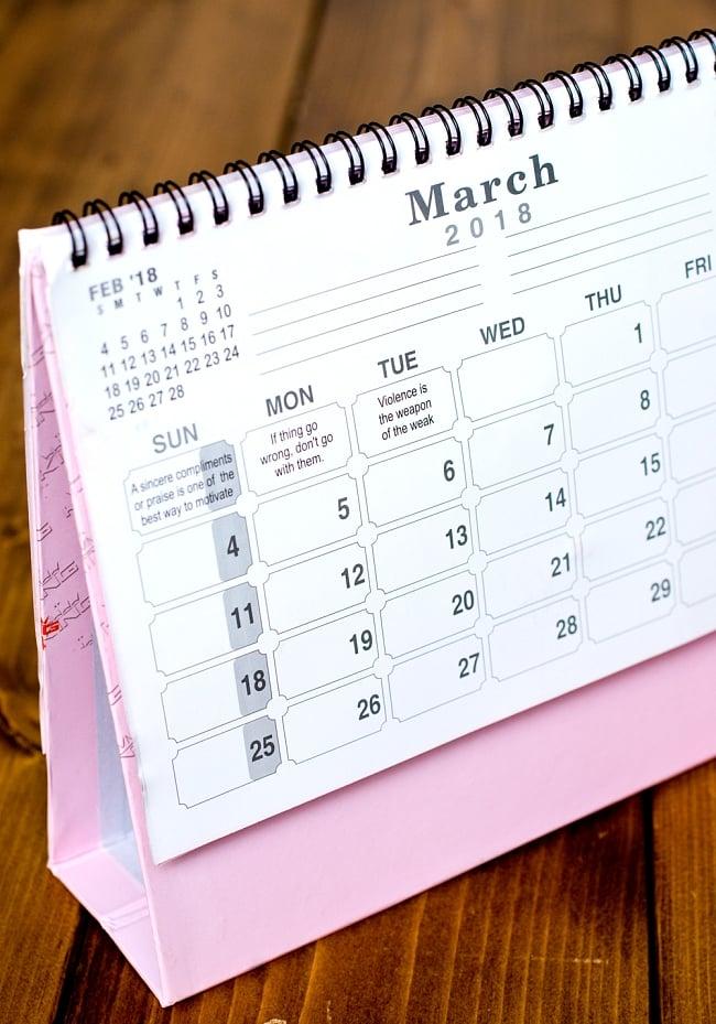 【2018年度版】インドの卓上カレンダー Radha Krishnaの写真6 - 裏面はこのようになっております。