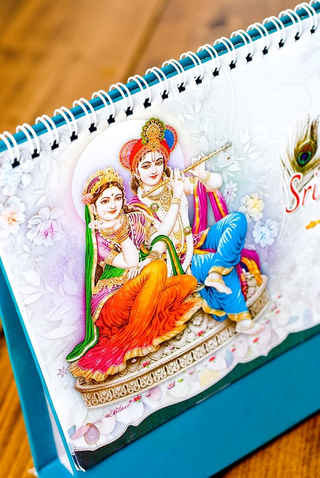 【2018年度版】インドの卓上カレンダー Sri Krishnaの写真2 - 表紙の絵柄を拡大してみました。色鮮やかです。