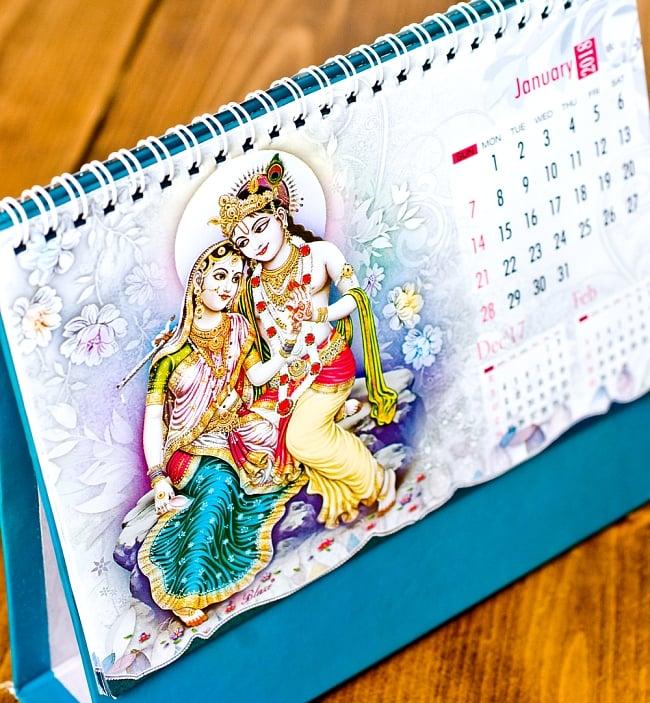 【2018年度版】インドの卓上カレンダー Sri Krishnaの写真3 - 別の月を見てみました。