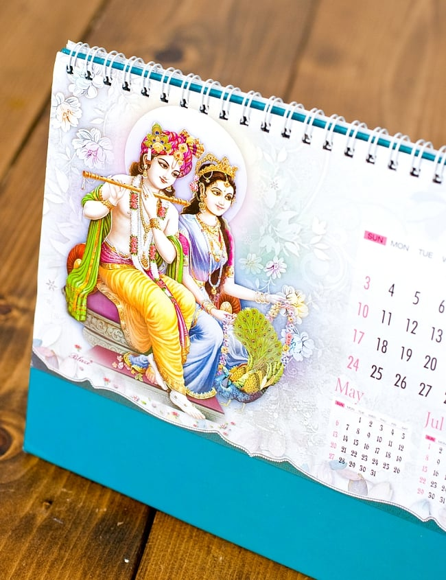 【2018年度版】インドの卓上カレンダー Sri Krishnaの写真4 - またまた別の月を見てみました。
