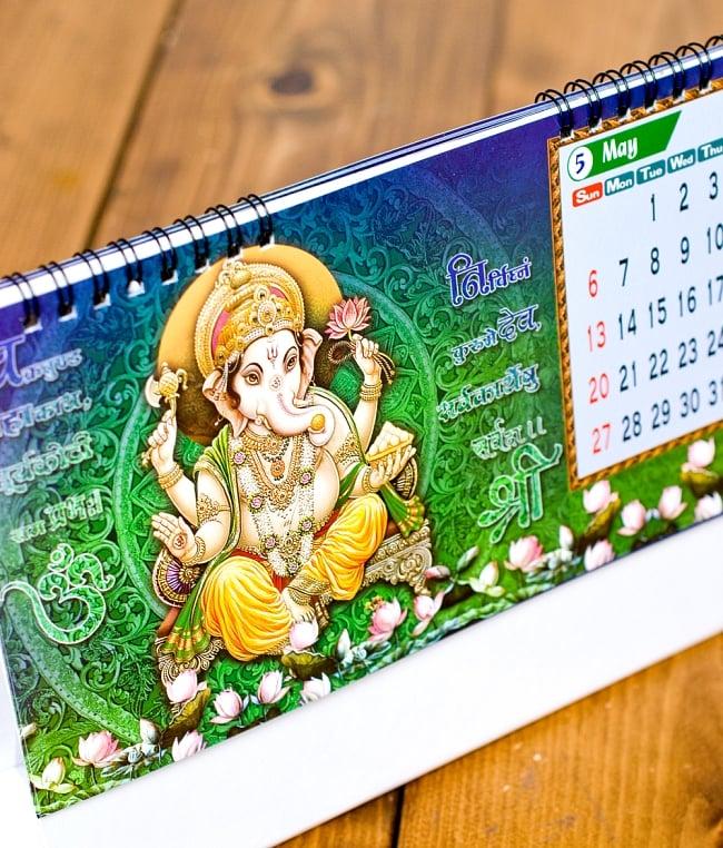 【2018年度版】インドの卓上カレンダー Shree Ganeshの写真3 - 別の月を見てみました。