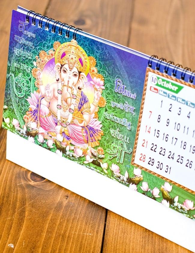 【2018年度版】インドの卓上カレンダー Shree Ganeshの写真4 - またまた別の月を見てみました。