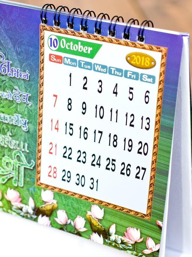 【2018年度版】インドの卓上カレンダー Shree Ganeshの写真5 - 日付の部分を拡大してみました、ところどころ日本とは異なっていて面白いです。