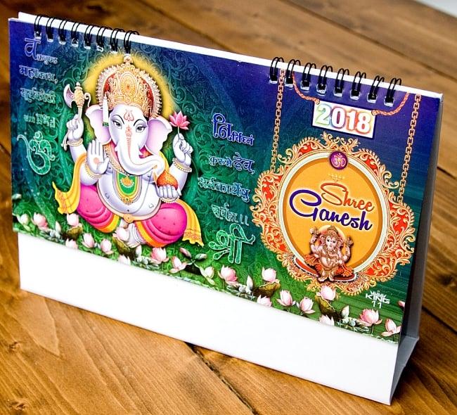【2018年度版】インドの卓上カレンダー Shree Ganeshの写真