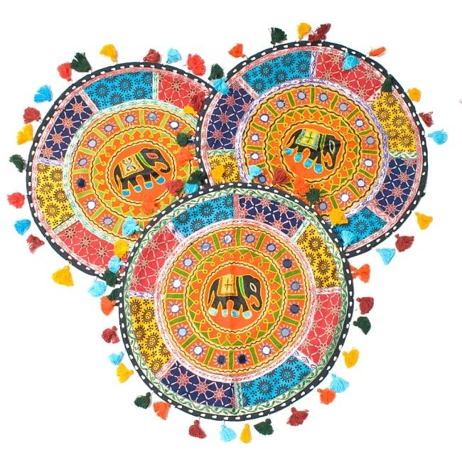 ミラー付き!ラジャスタン刺繍のクッションカバー - 象さん【オレンジ系アソート】の写真6 - アソート例です