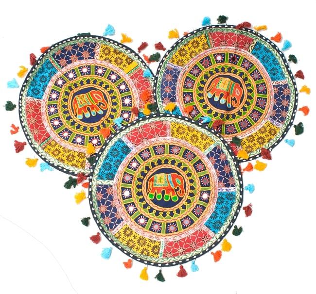 ミラー付き!ラジャスタン刺繍のクッションカバー - 象さん【黒・紺系アソート】 6 - アソート例です