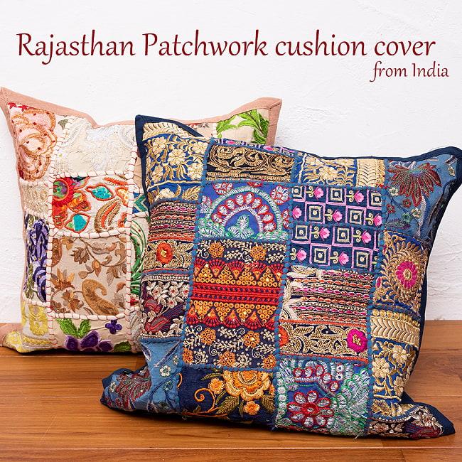 〔アソート〕ラジャスタン刺繍のクッションカバー - マゼンタレッドの写真