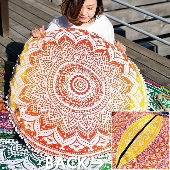 特大サイズ!マンダラ丸型クッションカバー【約90cm】の写真11 - 【デザイン:A】黄色×オレンジ系はこのような配色になります
