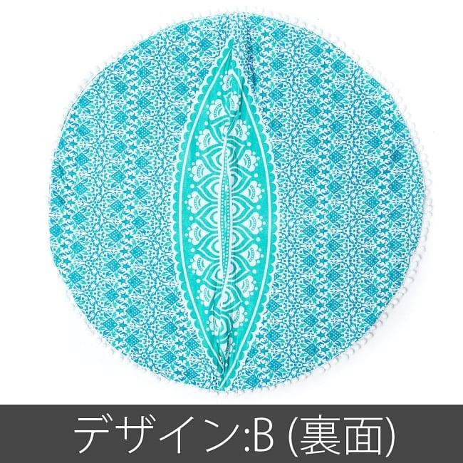 特大サイズ!マンダラ丸型クッションカバー【約90cm】 13 - 【デザイン:C】青×水色系はこのような配色になります