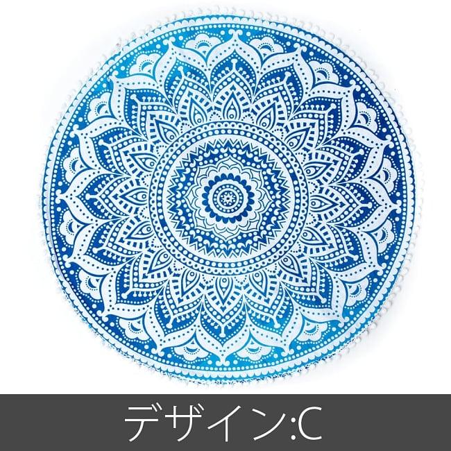 特大サイズ!マンダラ丸型クッションカバー【約90cm】 14 - 【デザイン:D】ピンク×紫系はこのような配色になります