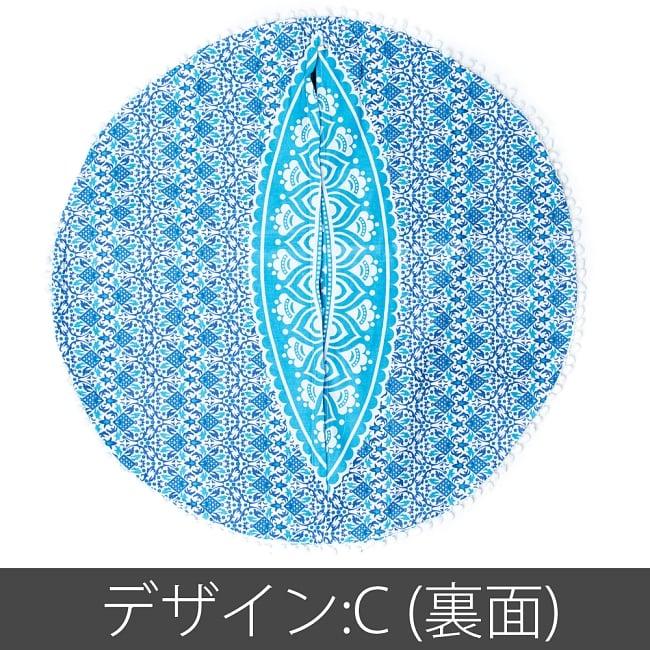 特大サイズ!マンダラ丸型クッションカバー【約90cm】の写真15 - 【デザイン:D】ピンク×紫系はこのような配色になります