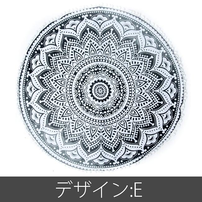 特大サイズ!マンダラ丸型クッションカバー【約90cm】 18 - 【デザイン:E】ブラック×ホワイト系はこのような配色になります