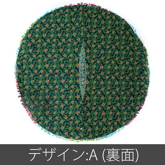 特大サイズ!マンダラ丸型クッションカバー【約100cm】の写真10 - 【デザイン:C】はこのような配色になります