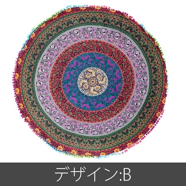 特大サイズ!マンダラ丸型クッションカバー【約100cm】の写真11 - 【デザイン:D】はこのような配色になります