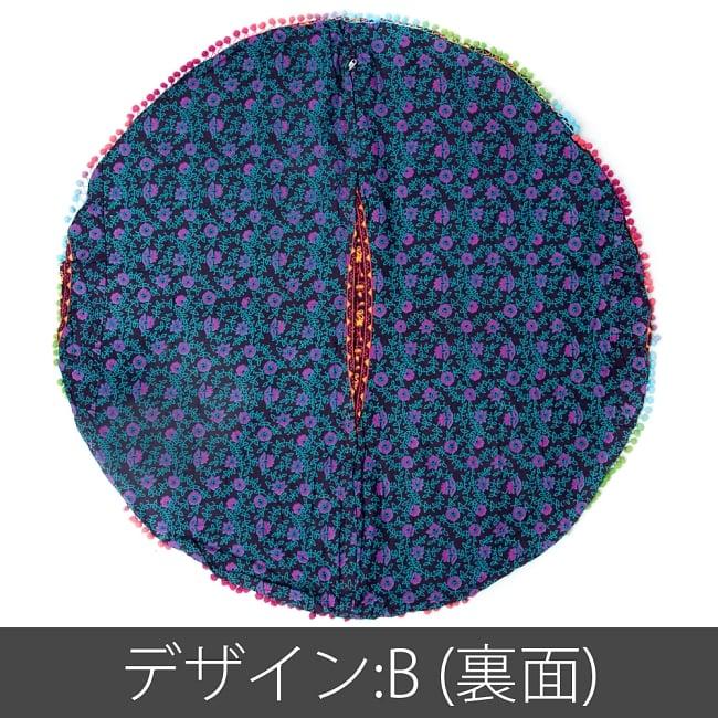 特大サイズ!マンダラ丸型クッションカバー【約100cm】の写真12 - 【デザイン:E】はこのような配色になります
