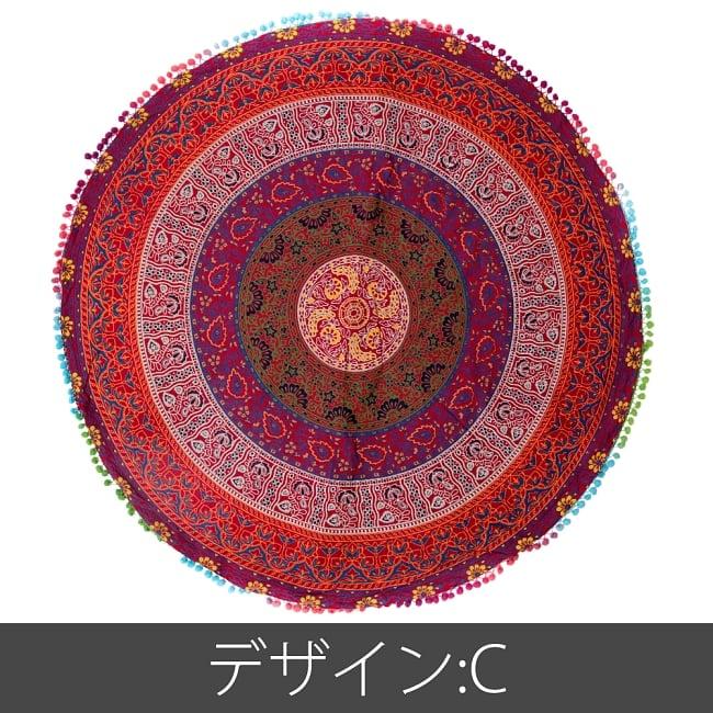 特大サイズ!マンダラ丸型クッションカバー【約100cm】の写真13 - 【デザイン:F】はこのような配色になります