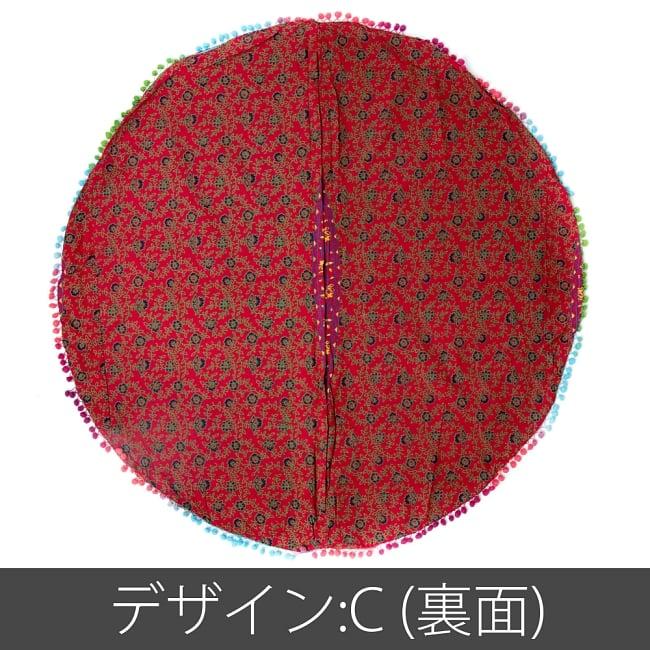特大サイズ!マンダラ丸型クッションカバー【約110cm】 14 - 【デザイン:C】の裏面です