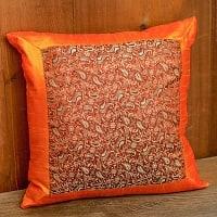 インド伝統柄のクッションカバー オレンジ