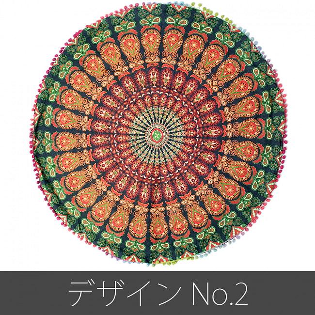 特大サイズ!マンダラ丸型クッションカバー【約105cm】 12 - 【デザインNo.1 ブルー系】の裏面です