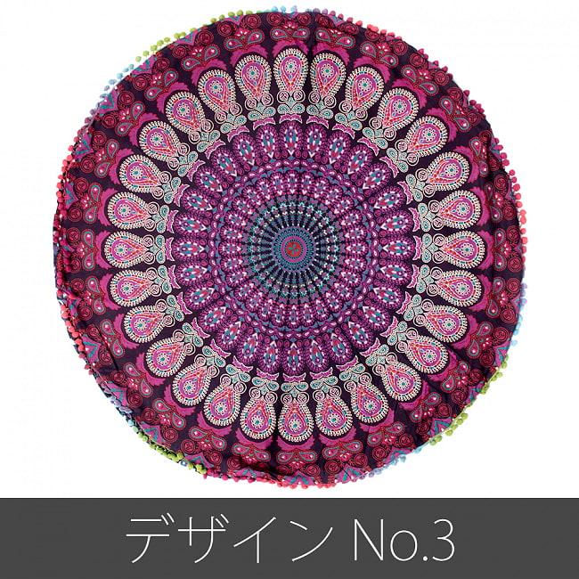 特大サイズ!マンダラ丸型クッションカバー【約105cm】 13 - 【デザインNo.2 グリーン系】
