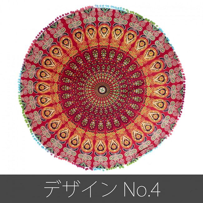 特大サイズ!マンダラ丸型クッションカバー【約105cm】 14 - 【デザインNo.2 グリーン系】の裏面です