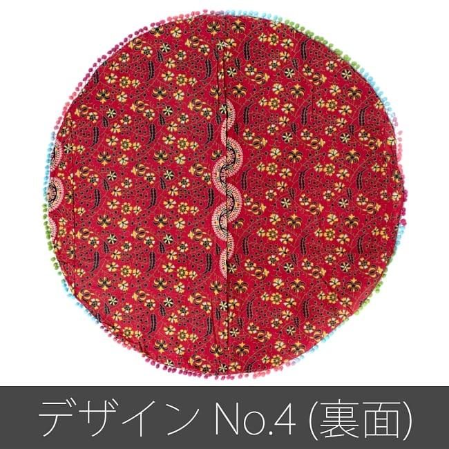 特大サイズ!マンダラ丸型クッションカバー【約105cm】 18 - 【デザインNo.4 レッド系】の裏面です