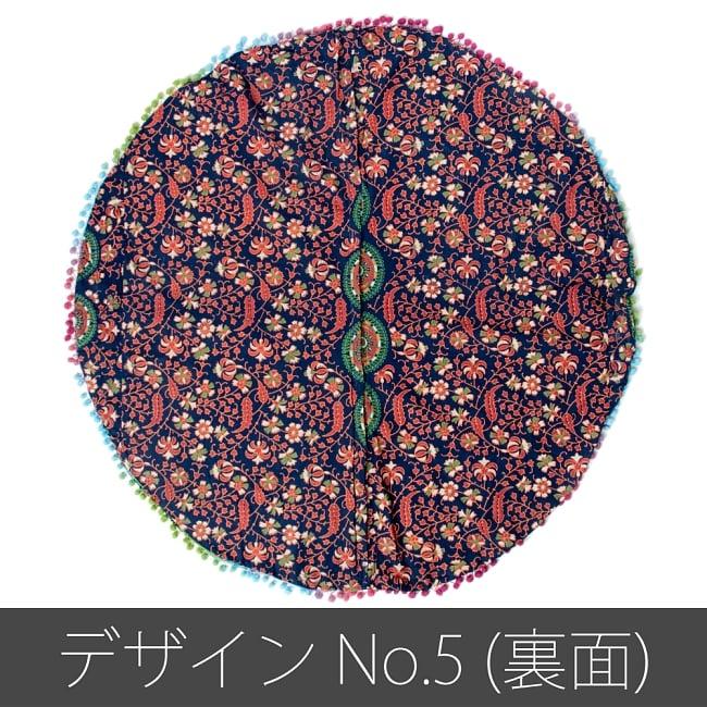 特大サイズ!マンダラ丸型クッションカバー【約105cm】 20 - 【デザインNo.5 ネイビー系】の裏面です