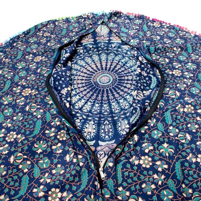 特大サイズ!マンダラ丸型クッションカバー【約105cm】 9 - 広げると大きく開くので、ここから中身をいれてください。撮影では羽毛布団が柔らかく良い感じでした。