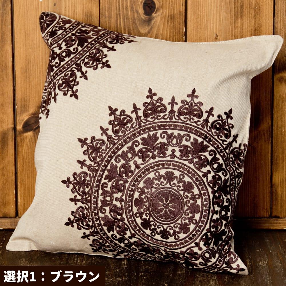 ナチュラルカラーのマンダラ刺繍クッションカバー 5 - 選択1:ブラウン