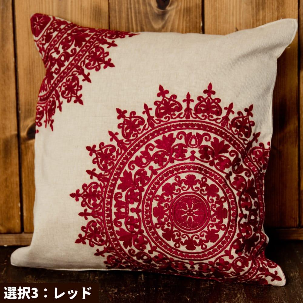 ナチュラルカラーのマンダラ刺繍クッションカバー 7 - 選択3:レッド