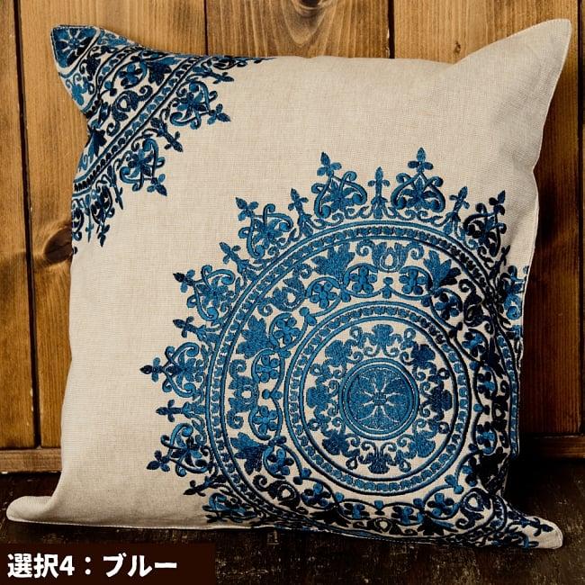 ナチュラルカラーのマンダラ刺繍クッションカバー 8 - 選択4:ブルー