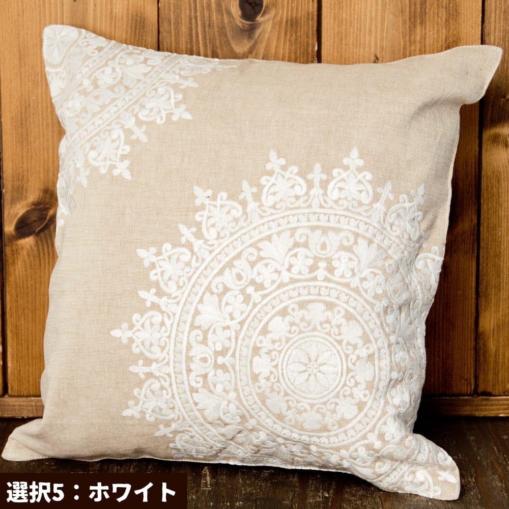 ナチュラルカラーのマンダラ刺繍クッションカバー 9 - 選択5:ホワイト