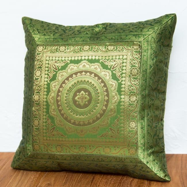 金糸入りのインド伝統柄クッションカバー 曼荼羅 10 - 選択5:グリーン-約40cm