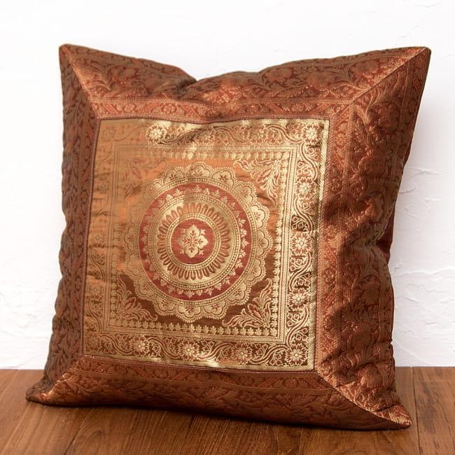 金糸入りのインド伝統柄クッションカバー 曼荼羅 11 - 選択6:ブラウン-約44cm